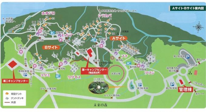 ab-site-map